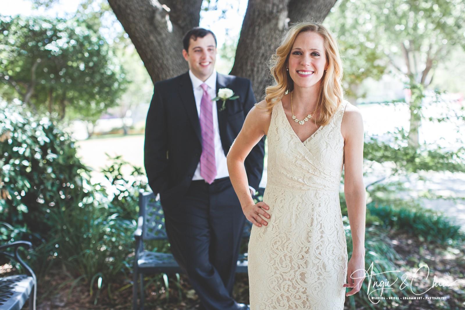 Katie & Jon Rastegar Wedding